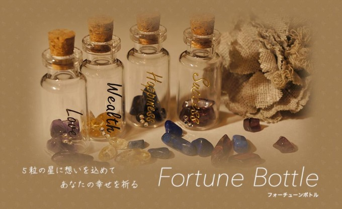 fortunebottle_top